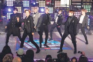 BTS, 미국 새해 열었다