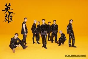 NCT 127 '네오 존' 빌보드 200 5위 첫 진입