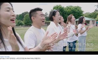 애틀랜타, 해외평통 노래대회 특별상 수상
