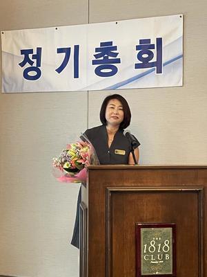 차차기 회장으로 선출된 조앤 리