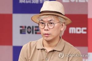 김태호 PD[연합뉴스 자료사진]