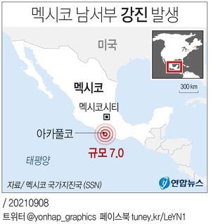 [그래픽] 멕시코 남서부 강진 발생(연합뉴스)