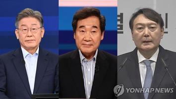 '대선 주자' 이재명·윤석열·이낙연 '집사부일체' 사부 출연