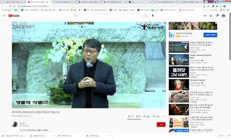 도라빌 한국순교자 천주교회 구동욱 신부 부임