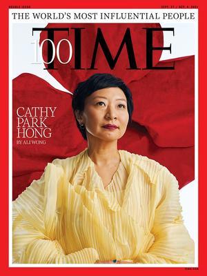 시사 주간지 타임의 '세계에서 가장 영향력 있는 100인'에 선정된 한인 캐시 박 홍 작가. [로이터=사진제공]