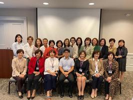 아틀란타 여성경제인연합회는 9월 정기세미나를 개최했다.