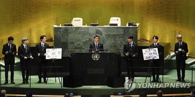 그룹 BTS(방탄소년단)이 20일(현지시각) 뉴욕 유엔본부 총회장에서 열린 제2차 SDG Moment(지속가능발전목표 고위급회의) 개회식에서 발언하고 있다. 왼쪽부터 뷔, 슈가, 진, RM, 정국, 지민, 제이홉
