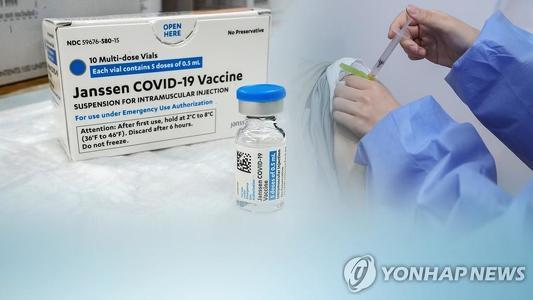 얀센 백신 (CG)[연합뉴스TV 제공]