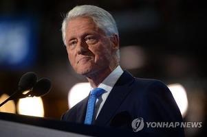 패혈증으로 병원에 입원한 빌 클린턴 전 미국 대통령[AFP=연합뉴스 자료사진.]