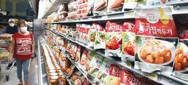 코로나19로 건강 식품 이미지와 함께 한류 영향으로 한국산 김치의 대미 수출액이 올해 8월까지 전년에 비해 16% 가까이 증가한 것으로 나타났다. [박상혁 기자]