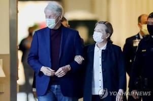 빌 클린턴 전 대통령과 부인 힐러리 여사[로이터 연합뉴스 자료사진]
