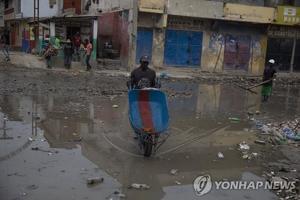 아이티 시내 전경[AP 연합뉴스 자료사진]