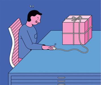 <삽화: Till Lauer/뉴욕타임스>